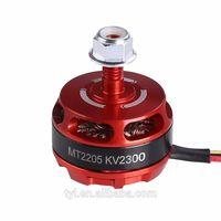MT-2205 mini small blurhless motor kv2300 for drone