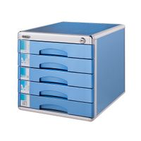Glosen 5 Drawers Metal File Cabinet C8858