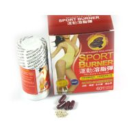 Sport Burner Extreme Fat Burning Diet Capsules thumbnail image