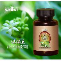 sell Noni capsules,noni seeds powder bulk thumbnail image