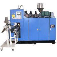 Extrusion blow moulding machine(YJB70-5L)