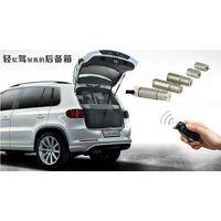 Small Motors for Car Trunk