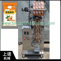 Full auto 100g-2000g fertilizer grain packing machine