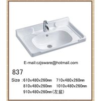 Cabinet basin suppliers
