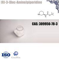 Alogliptin & Linagliptin Intermediate -1 CAS NO.309956-78-3