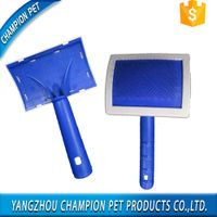 Pet Grooming Hair Removal Slicker Brush for Sale