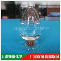 Poly-2-hydroxypropyl dimethyl ammonium chloride