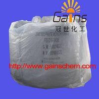 zinc sulphate monohydrate,CAS:7446-19-7