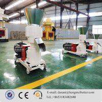 New Rice husk Flat die pellet mill,The model is ZLPM250
