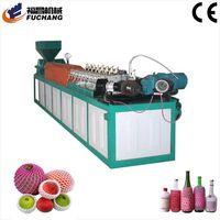 Fruit or Vegetables Packaging Net Production Line Plastic Net Extruder Machine