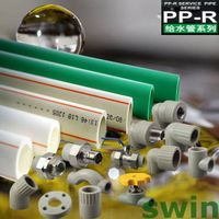 2014 Hot Sale High Quality PPR water pipe for cold and hot water supply