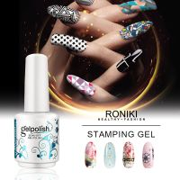 RONIKI Stamping Gel,Nail Art Gel,Nail Painting Color Gel