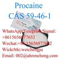 High Quality Pregabalin CAS 148553-50-8/236117-38-7/59-46-1/ in Stock thumbnail image