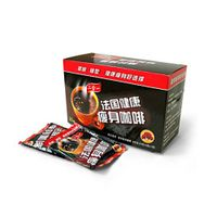 Weight loss France Health Slimming Coffee