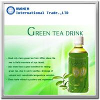 Green Tea thumbnail image