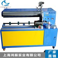 PVC conveyor belt guide machine