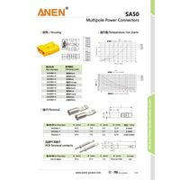 Single pole PA120 120Amperes 600V 2-6AWG UL RoHS Certificated Anen Power Connector