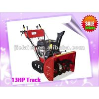 Snow Blower with Track