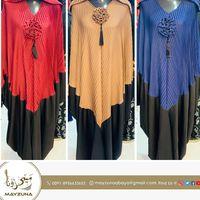 Beautiful Arab Dubai Abaya