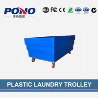 Pono9009 1400L-capacity plastic laundry trolley with enough storage space for linen,cloth
