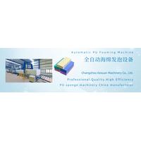 Horizontal Automatic Continuous PU Foaming Machine thumbnail image