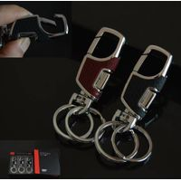Two Key rings High End Metal Silver Keychain