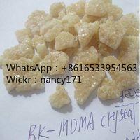 High purity BKMDMA bk-mdmas big crysatl,WhatsApp:+8616533954563 thumbnail image