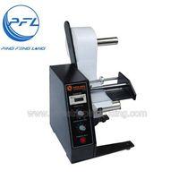 AL-1150D Automatic label dispenser thumbnail image