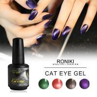 RONIKI Magnetic Cat Eye Gel Polish,Cat Eye Gel,Cat Eye Gel Polish,5D Cat Eye Gel Polish