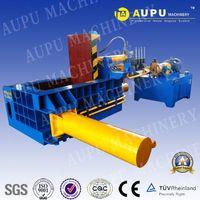 Aupu Scrap Metal Hydraulic Baling Machine