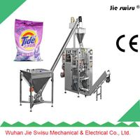 Automatic Premade Pouch Frozen Food Packing Machine thumbnail image