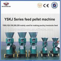 CE small new condition animal feed pellet machine for sale