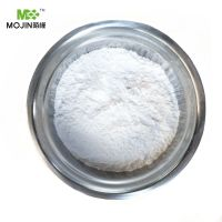 Factory Supply Raw Material L-Glutamine Powder 56-85-9 thumbnail image