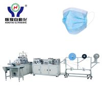 High Output Disposable 3 Ply Face Mask Making Machine thumbnail image
