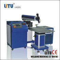 YAG Laser Welder Machine thumbnail image