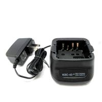 Charger KSC-43 for Kenwood TK2207 TK3207 TK3400 TK2400 TK3402 KNB-29N KNB-45L