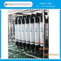Vliya UF water filter ion exchange mineral water plant