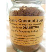 Health Brown Sugar