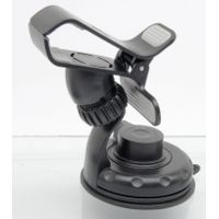Universal Car Holders for PDA/GPS/Cell Phones thumbnail image