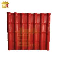 ASA 2.5mm Building Materials Synthetic Resin Roof Tile