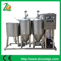 Hot sale 50L small brewery equipment,micro brewing system