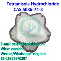 Factory Sell Tetramisole HCl CAS 5086-74-8 Tetramisole Hydrochloride