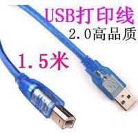 AM to BM usb cable CE&ROHS compliant thumbnail image