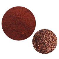 Grape Seed Extract 84929-27-1 thumbnail image