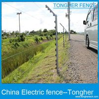2015 GSM Alarm building perimeter safe electrical power wire fence system for residential area