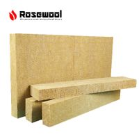 loose rockwool insulation stonewool price
