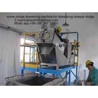dewatering machine for sludge/animal dung waste thumbnail image