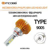 INCOBB KOREA PHILIPS 48W LED HEADLIGHT 9005 thumbnail image