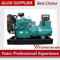 40kw diesel generator price 50kva prime output competitive price