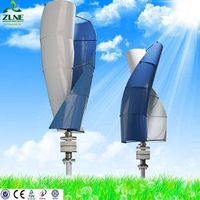 Spiral Vertical Wind Turbine(200W)